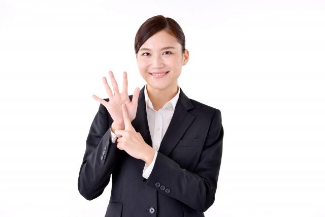 クラウド型ビジネスフォンサービス6事業者の月額・通話料金紹介