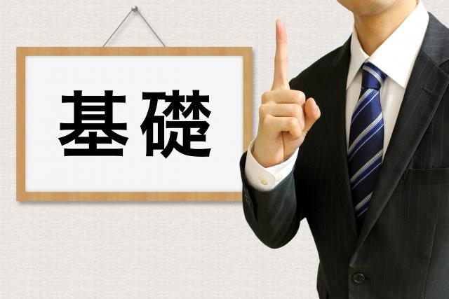 ビジネスフォンのクラウド型サービスの特徴を簡単解説