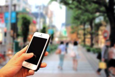 スマホをビジネスフォンにできるクラウド型サービスの導入事例